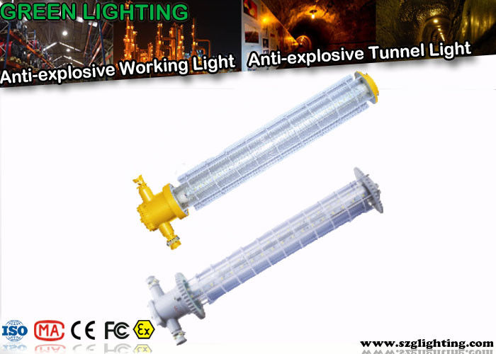 SAA 2880 Lum LED Tunnel Light  IP67 Waterproof Explosive Proof Tube