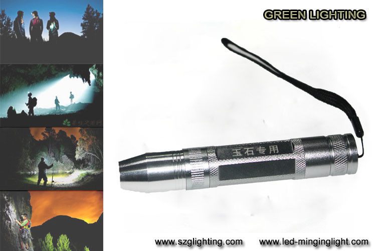 GL-F016 Q5 5W Led Rechargeable Torch 350 Lumen 300 - 500 Meter Lighting Distance